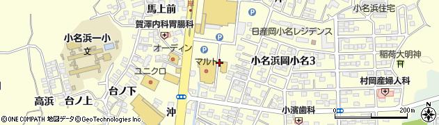 株式会社マルト 酒岡小名店周辺の地図