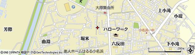 栄興工業株式会社周辺の地図