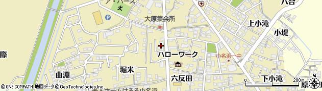 はんこ市場 小名浜店周辺の地図