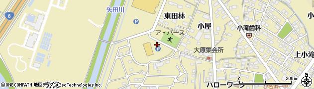 福島県いわき市小名浜大原(蛭田畑合)周辺の地図