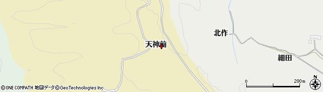 福島県いわき市渡辺町田部(天神前)周辺の地図