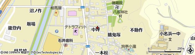 福島県いわき市小名浜大原(中坪)周辺の地図