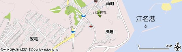 福島県いわき市江名(風越)周辺の地図