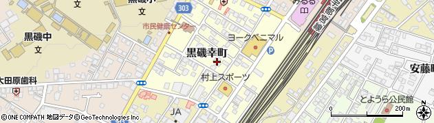 五味渕医院周辺の地図