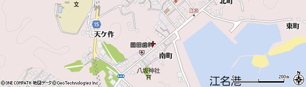 福島県いわき市江名(南町)周辺の地図