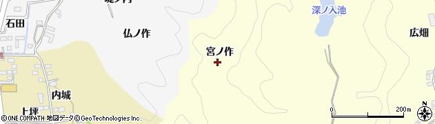 福島県いわき市小名浜岡小名(宮ノ作)周辺の地図