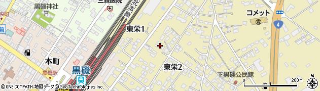 栃木県那須塩原市東栄周辺の地図
