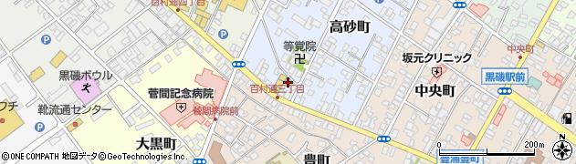 栃木県那須塩原市高砂町周辺の地図