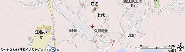 福島県いわき市江名(北野町)周辺の地図