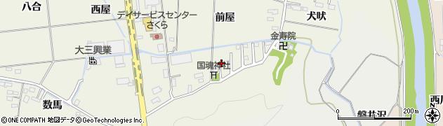 株式会社剛建周辺の地図
