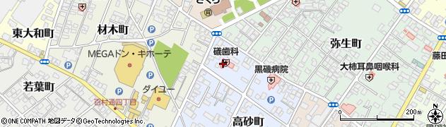 礒歯科医院周辺の地図