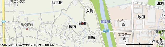 福島県いわき市小名浜島(後田)周辺の地図