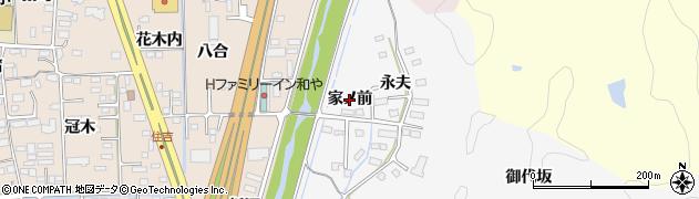 福島県いわき市小名浜相子島(家ノ前)周辺の地図
