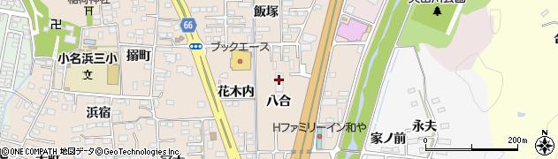 コバックいわき6号バイパス店・大久自動車販売株式会社周辺の地図