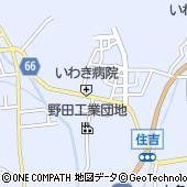 福島県いわき市小名浜野田八合