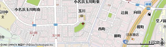 福島県いわき市小名浜玉川町(東)周辺の地図