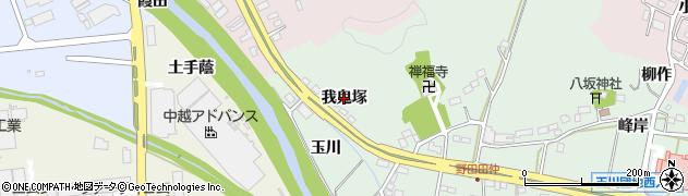 福島県いわき市小名浜野田(我鬼塚)周辺の地図