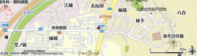 オートハウス志賀周辺の地図