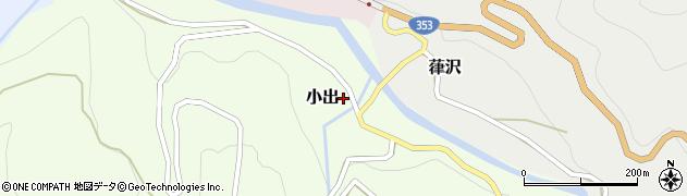 新潟県十日町市小出周辺の地図