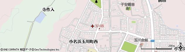 福島県いわき市小名浜玉川町(西)周辺の地図