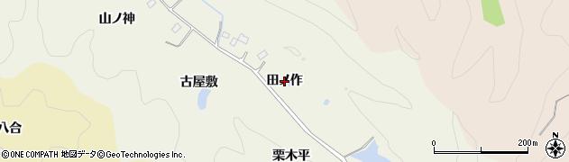 福島県いわき市鹿島町久保(田ノ作)周辺の地図