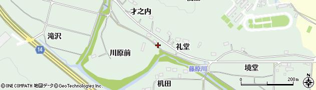 福島県いわき市常磐藤原町(川原前)周辺の地図