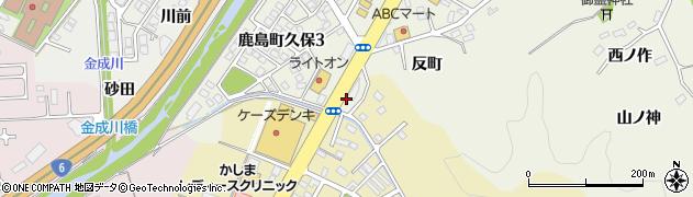 福島県いわき市鹿島町久保(薬師前)周辺の地図