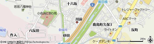 福島県いわき市鹿島町飯田(川前)周辺の地図