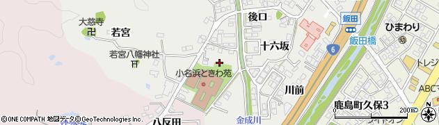 福島県いわき市小名浜金成(町田)周辺の地図