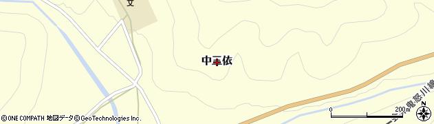 栃木県日光市中三依周辺の地図