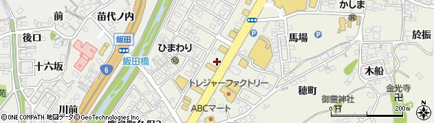 ラビット いわき鹿島店周辺の地図