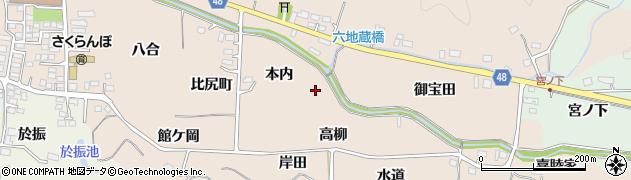 福島県いわき市鹿島町下蔵持周辺の地図
