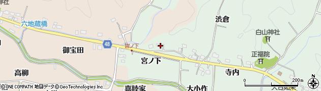 福島県いわき市鹿島町上蔵持(宮ノ下)周辺の地図