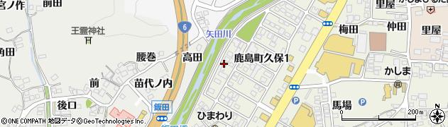 株式会社宇大サポート周辺の地図