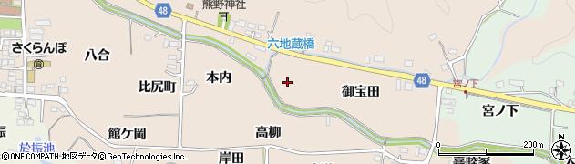 福島県いわき市鹿島町下蔵持(御宝田)周辺の地図
