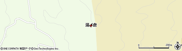 福島県いわき市田人町黒田(湯ノ倉)周辺の地図