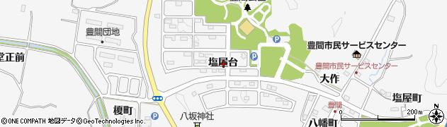 福島県いわき市平豊間(塩屋台)周辺の地図
