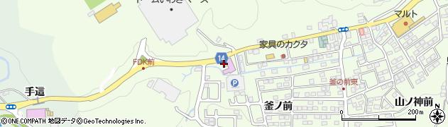 大友造園周辺の地図