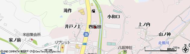 福島県いわき市鹿島町走熊(四反田)周辺の地図
