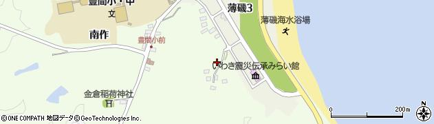 福島県いわき市平薄磯(小塚)周辺の地図