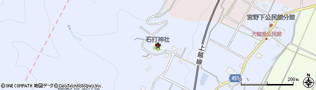 石打神社周辺の地図