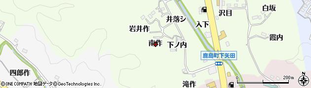 福島県いわき市鹿島町下矢田(南作)周辺の地図