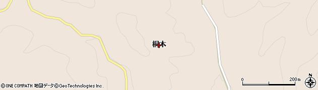 福島県いわき市田人町貝泊(桐木)周辺の地図
