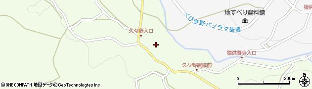 新潟県上越市板倉区久々野(西久々野)周辺の地図