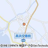 石川県羽咋郡志賀町