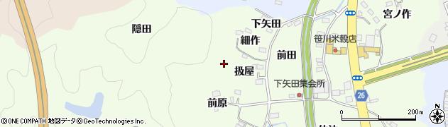 福島県いわき市鹿島町下矢田(扱屋)周辺の地図