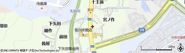 福島県いわき市鹿島町下矢田(曲田)周辺の地図
