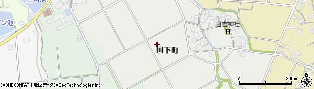 石川県七尾市国下町(ル)周辺の地図