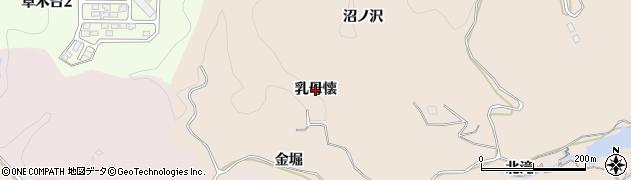 福島県いわき市常磐松久須根町(乳母懐)周辺の地図