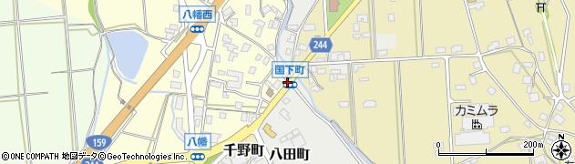 国下町周辺の地図